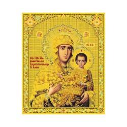Акафистная  Пресвятая Богородица 10 х 12