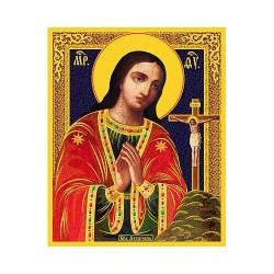 Ахтырская  Пресвятая Богородица 10 х 12