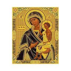 Воспитание Пресвятая Богородица 10 х 12