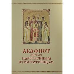 Алфавит Духовный ИОАН КРОНШТАДТСКИЙ