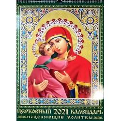 Владимирская(KD20-A302R) - перек, А3 на пруж. рус. (50шт) 2020г