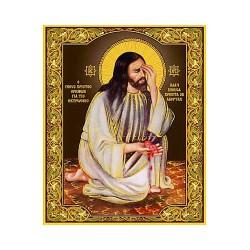 Плач Иисуса Хреста 10 х 12