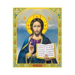 Иисус к Достойно Есть 10 х 12