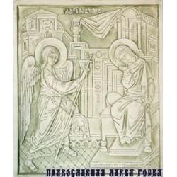 Икона Гипс Благовещенье 25х17