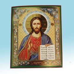 Иисус к Казанской (рамка с цветочками) 10 х 12