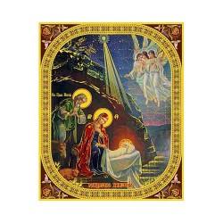 Рождество 10х12