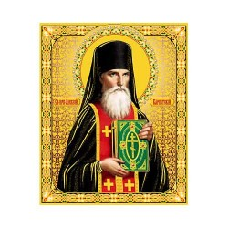 Алексей Карпаторусский 10 х 12