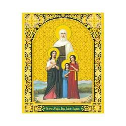 Вера, Надежда, Любовь и мать их София 10 х 12