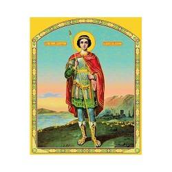 Георгий Победоносец с копьем 10 х 12