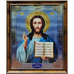 Спаситель Икона в баг.рам. 38,5х48,5
