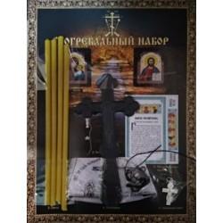 Елисавета Икона в пластмассовых рамках Домик ПХ