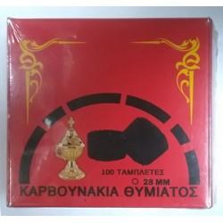 Уголь 40 -100 таблеток( Польша)