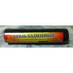 Уголь 50 БЦ ( упаковка -7 таблеток) 3час древесный