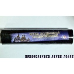 Уголь 55 БЦ (1 упаковка , 7таблеток) 4,5 часа Архиерейский