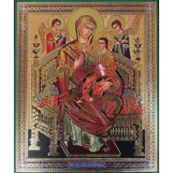 Всецарица Пресвятая Богородица 15х18