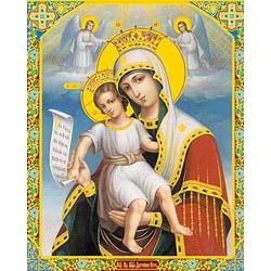 Достойно есть Пресвятая Богородица 15х18