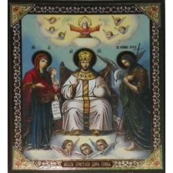 Царь Славы 15х18