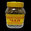 Чай монастырский  80г, ОСТАТКИ РАСПРОДАЖА