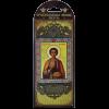 Православная Икона Хоругвь
