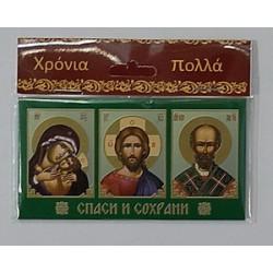 Казанская+Спаситель+Николай Тройник карт.на липучке 8 х 10
