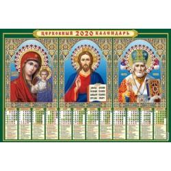 Календарь А2  П Руск.Тройник Казанск  4    4