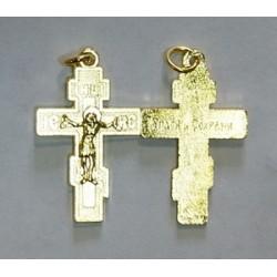 Крест 8 конечн. алюмин. К маленький (25*10 мм), Желтый упаковка 1000 шт