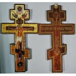 Крест распятье, дерево 5 (полигр новая.)