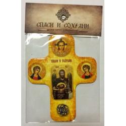 Иоан Креститель Крест картонный на липучке 8 х 10 (523)