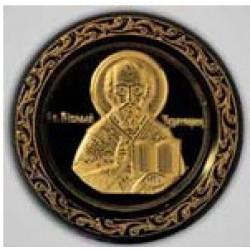 Икона пл.с метал. изображением круглая  Николай