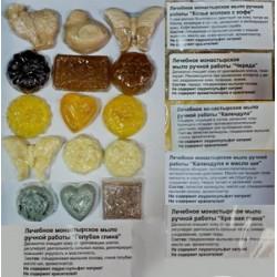 Мыло монастырское ЛЕЧЕБНОЕ Цена за 1 кг (1кусок от0,07кг- 0,1кг)