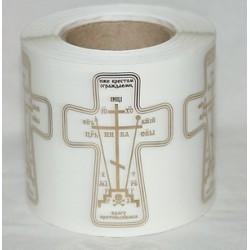 Крест наклейка для освящения  на пленке золото 4,5 х 6,5см бухта 1000 шт