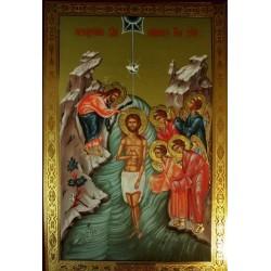 Крещение Иисуса Христа Лик БРОНЗА 20*30 Двунадесятые праздники