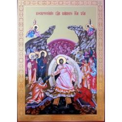 Воскресение Господне Лик БРОНЗА 20*30 Двунадесятые праздники