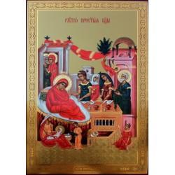 Рождество Пр.Б-цы Лик БРОНЗА 20*30 Двунадесятые праздники
