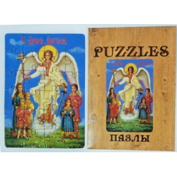 Ангел с детьми Пазл