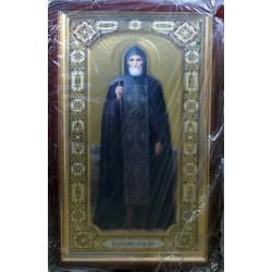 Киот Храмовый 116х67 БН  Иов Почаевский