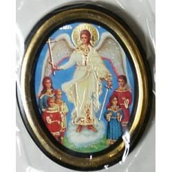 Ангел Хранитель с детьми Овал (50х65) упаковка 20 шт 02100