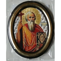 Андрей Первозванный Овал (50х65) упаковка 20 шт 02100