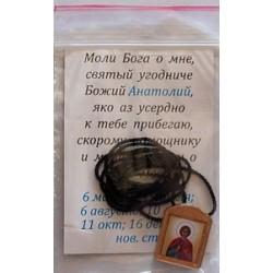 Анатолий Ладанка  Д  с фителем упаковка 50шт