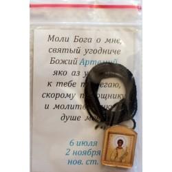 Артемий Ладанка  Д  с фителем упаковка 50шт