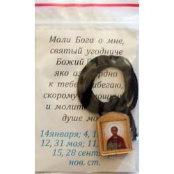 Богдан Ладанка  Д  с фителем упаковка 50шт