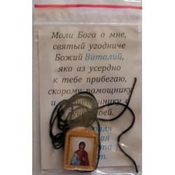 Виталий Ладанка  Д  с фителем упаковка 50шт