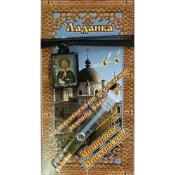 Матрона Ладанка пластм. прямоугольная с маслом  упаковка 50 шт