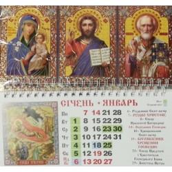Неувидаемый цвет+ Спаситель +Николой Календарь на магните отрывной 13*15 см 2019 г