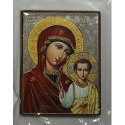 Казанская Одинарная икона Р1Д (45х55)