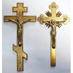 Крест погребальный большой желтый Г6