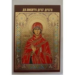 АННА ПРОРОЧИЦА (КР.) икона ламин 6*9    316