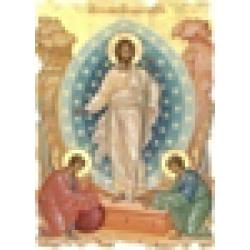 Воскресение Христово Икона  Греческая под старину ХОЛСТ НИМБЫ 16х22