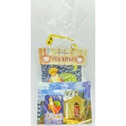 Николай 2 Подарочный набор (Пазл,Магнит Блокнот)