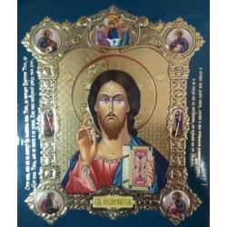 Спаситель 10х12 Византия конгрев зеленый